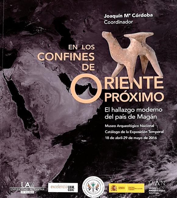 1 - Catálogo de la exposición de Oriente Próximo - estudio gd
