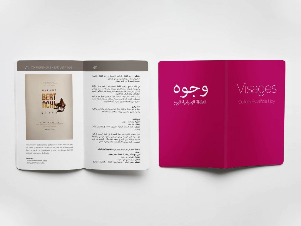 1 - Folleto Visages - estudio gd