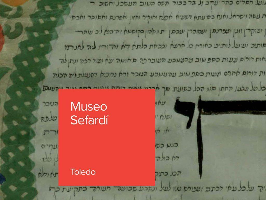 1 - Guía de Museos Digitales, Museo Sefardí - estudio gd
